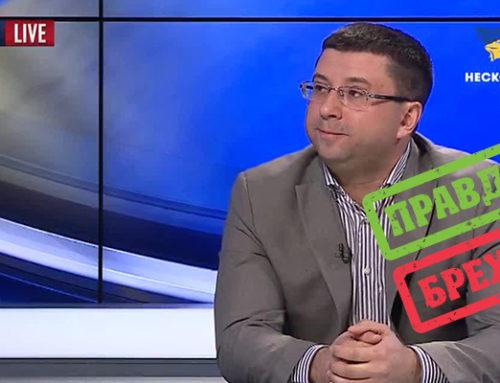 Глава партии «УКРОП» в Запорожской области Ярослав Гришин солгал о размере неосвоенного бюджета развития города