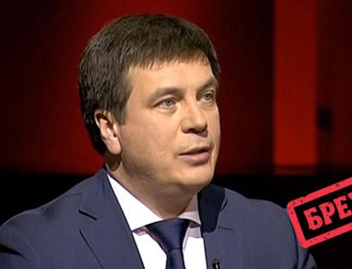 Міністр регіонального розвитку Геннадій Зубко збрехав про розвиток інфраструктури Харківщини