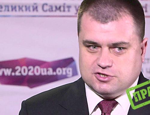Заступник начальника управління ДМС у Сумській області оприлюднив неправдиві дані щодо міграції сільського населення