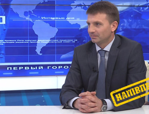 Голова Дніпровської обласної ради перебільшив досягнення регіону у сфері децентралізації