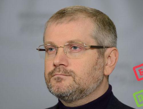 Нардеп Олександр Вілкул викривив положення законопроекту про медреформу