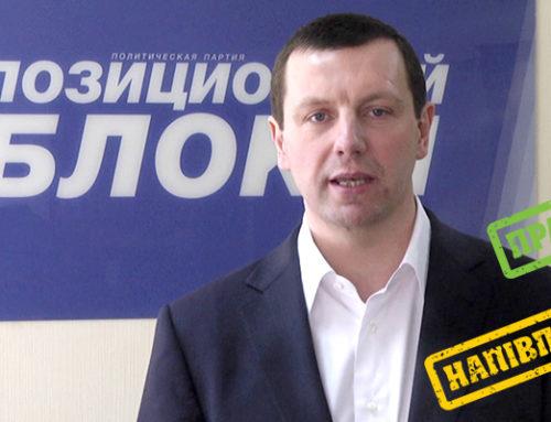 Нардеп від «Опоблоку» Сергій Дунаєв сказав правду про рівень заборгованості по зарплатам та за ЖКП, але зманіпулював, вказуючи на їх причини