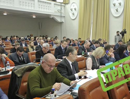 Запорізька облрада оприлюднила правду про відкриття першого в Україні реабілітаційного парку