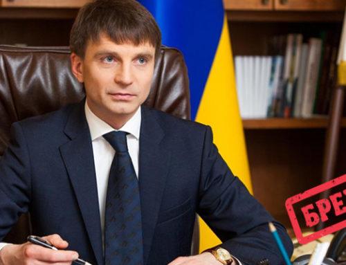 Дніпровська ОДА оприлюднила неправдиву інформацію щодо лідерства області у впровадженні реформи децентралізації