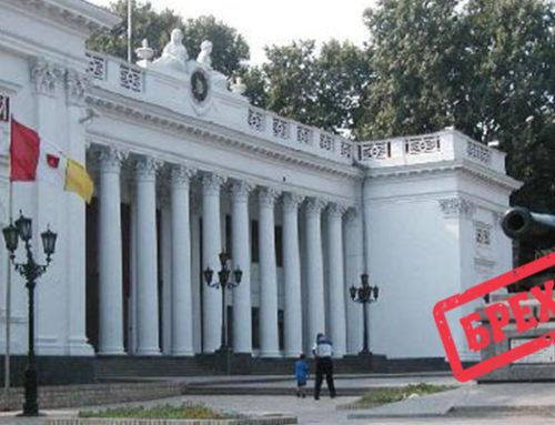 Одесские чиновники не могут найти «крайних», чтобы обосновать очередное повышение проезда в маршрутках