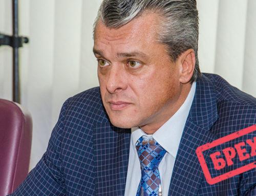 Перший заступник очільника Дніпровської ОДА Олег Кужман збрехав щодо розміру обласного бюджету