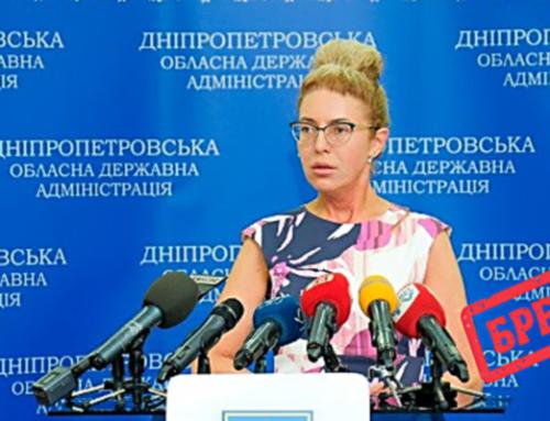 Заступник  департаменту з охорони здоров'я ДніпроОДА Лугова повідомила хибну інформацію щодо безкоштовних ліків в аптеках