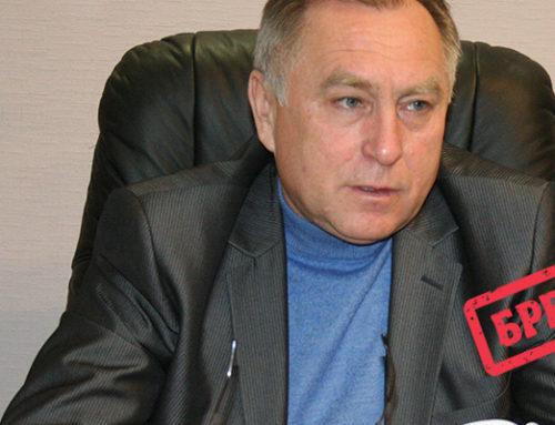 Народний депутат Сергій Матвієнков зманіпулював даними про кількість закритих шкіл в Україні