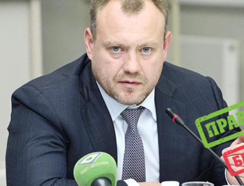 Чиновники Харківської ОДА оприлюднили викривлені дані щодо виконання нової медичної програми