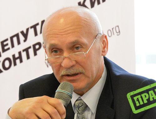 Директор обласного центру зайнятості оголосив правдиві дані щодо економічної ситуації на Сумщині