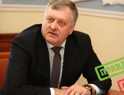 Заступник голови ХОДА перебільшив суму виділених коштів на регіональні проекти