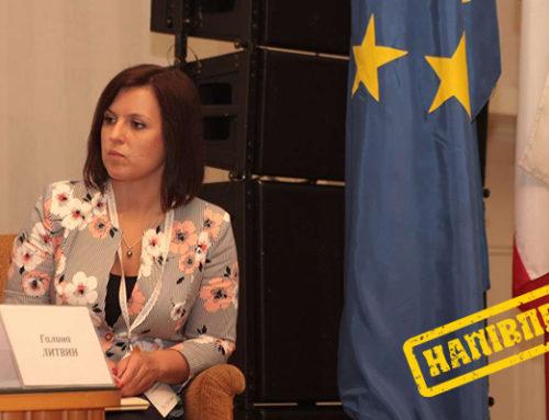 Виконавчий директор Асоціації органів місцевого самоврядування «Єврорегіон Карпати-Україна» оголосила викривлені дані фінансування проектів регіонального розвитку