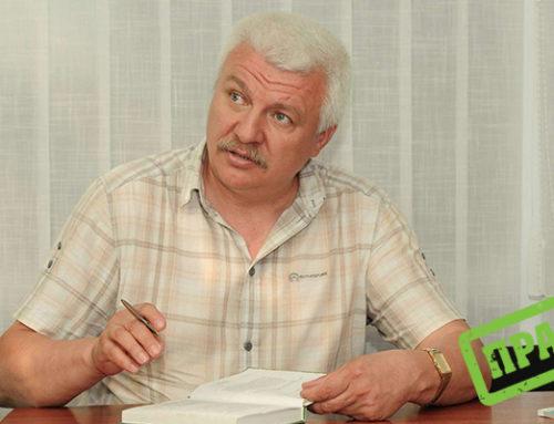 Голова громадської експертної комісії сказав правду щодо зменшення амортизації на ТОВ «Сумитеплоенерго»