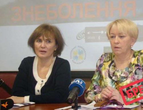 Заступниця начальника УОЗ Надія Лисенко сказала неправду щодо розгорнутої мережі паліативної допомоги у Сумах