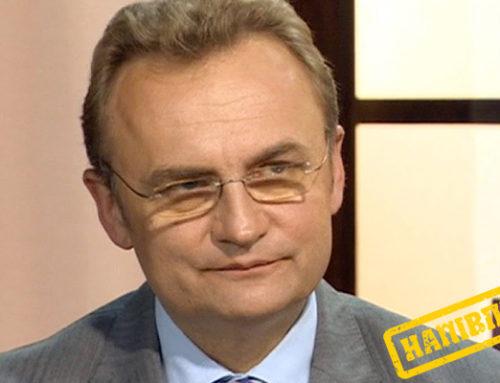 Мер Львова викривив дані, щодо бюджету розвитку міста на 2018 рік