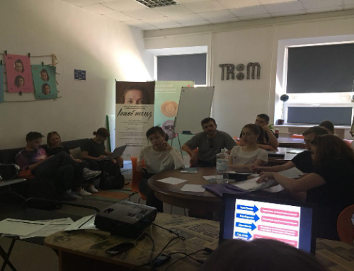 Фактчек в Одеській юридичній академії