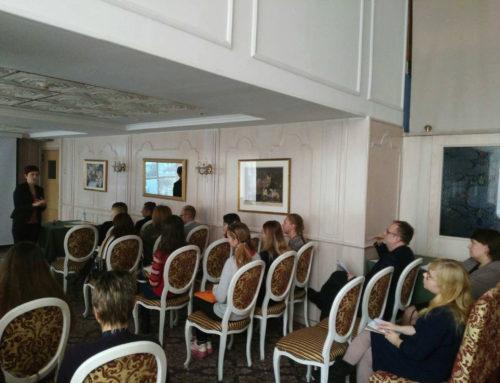 Заключна конференція проекту «Посилення громадського контролю у регіонах України ІІ»