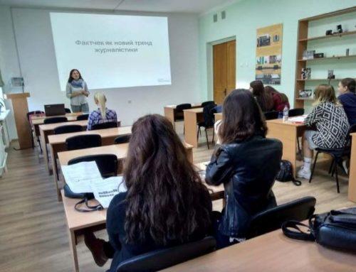 Семінар із фактчекінгу для студентів-журналістів ПНПУ