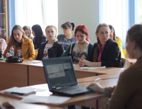 Студенти-журналісти МДУ обговорили особливості фактчекінгу