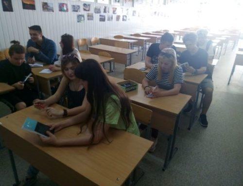 Майстер-клас «Фактчек як тренд сучасних розслідувань»