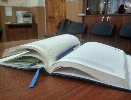Звіт Костянтина Бриля: розходження даних офіційних джерел – випадковість чи маніпуляція?