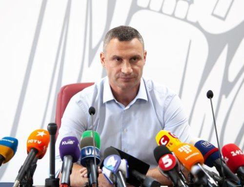 Фактчек скандальних заяв Віталія Кличка щодо звільнення з посади глави Київської міської державної адміністрації