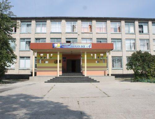 Вартість ремонту Канівської школи