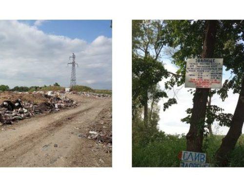 Екологічна революція по-кіровоградськи за 52 млн: «цивілізоване» сміттєзвалище й очисні споруди