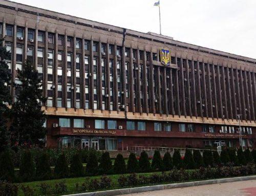 Костянтин Бриль: останні кроки на посаді голови Запорізької області